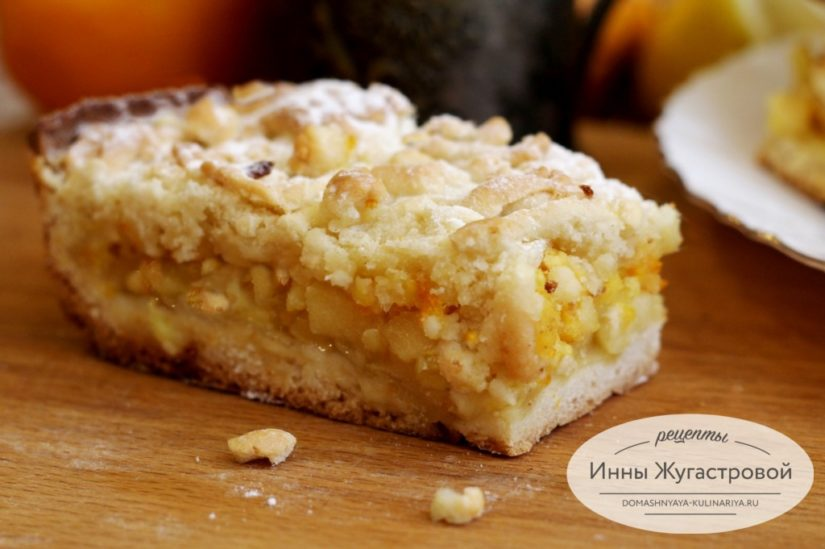 Пирог Ирины Аллегровой с лимоном, апельсинами и яблоками