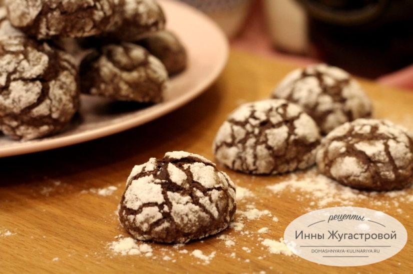 Мраморное (треснутое) шоколадное печенье