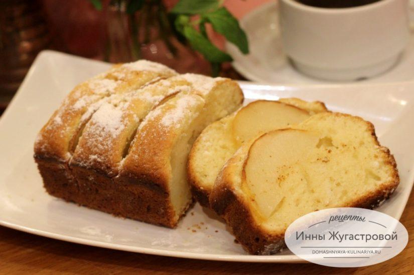 Творожный кекс с грушей, вкусный, нежный, ароматный и простой