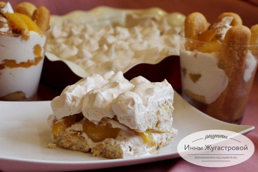Итальянский торт десерт Тирамису без выпечки с персиками и кремом из сыра Маскарпоне