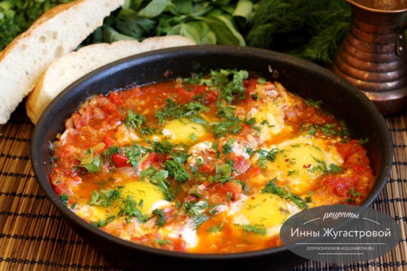 Шакшука, израильская яичница с овощами