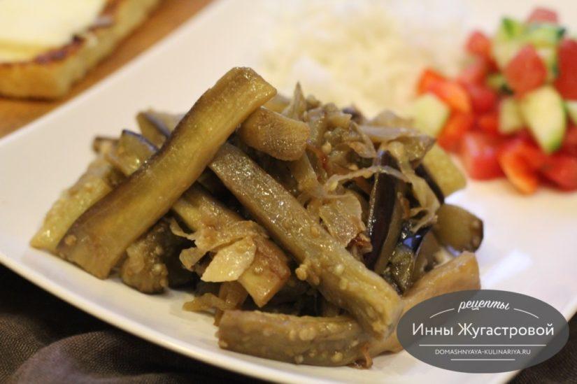 Жареные баклажаны. Веганская закуска баклажаны «как грибы»