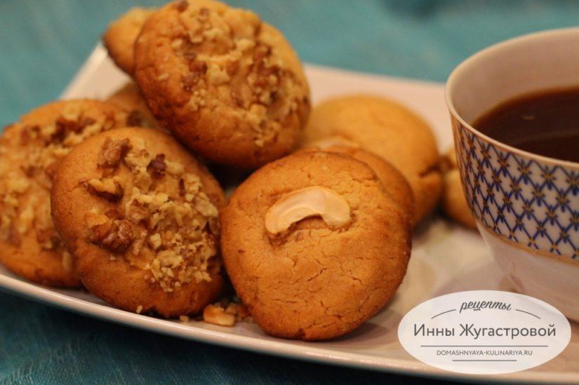 Песочное печенье на халве в стиле восточных сладостей