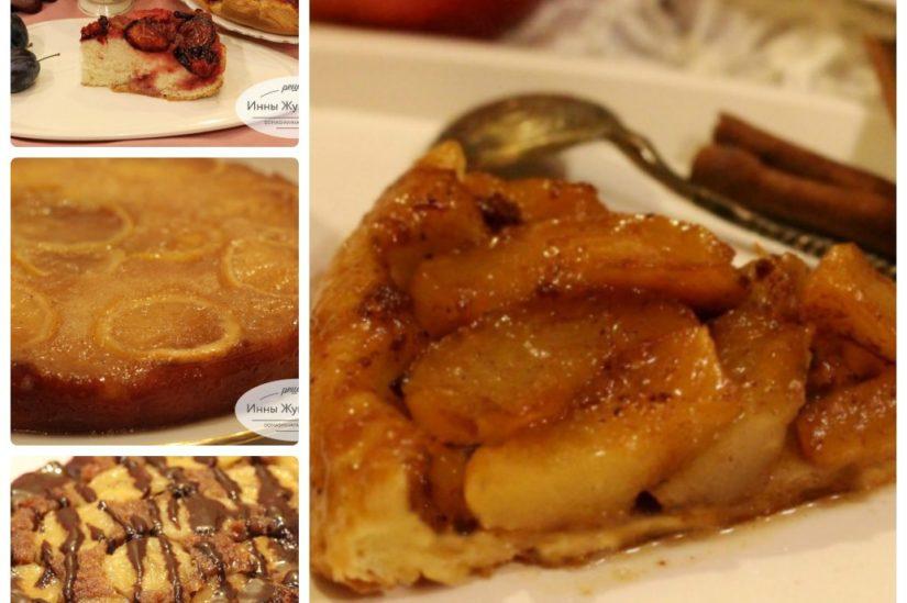 Пироги перевертыши. Вкусная и эффектная выпечка по простым рецептам