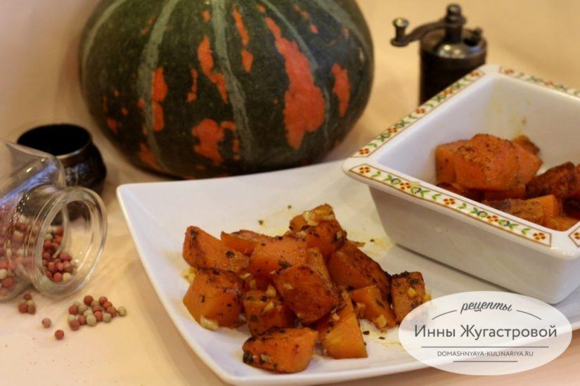 Два рецепта запеченной тыквы. Тыква по-гречески с томатом. Десертная тыква со специями