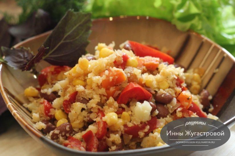 Теплый салат с псевдорисом из цветной капусты по мотивам мексиканской смеси