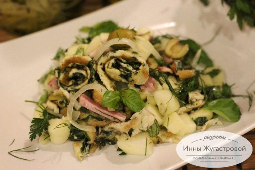 Салат с омлетом из шпината, ветчиной, яблоком, зеленью и оливками