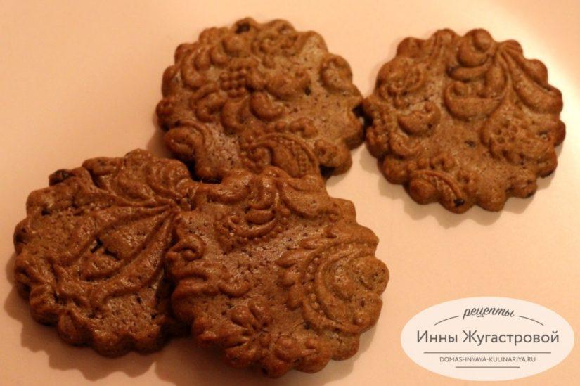 Кофейное песочное печенье с шоколадом, простой и быстрый рецепт
