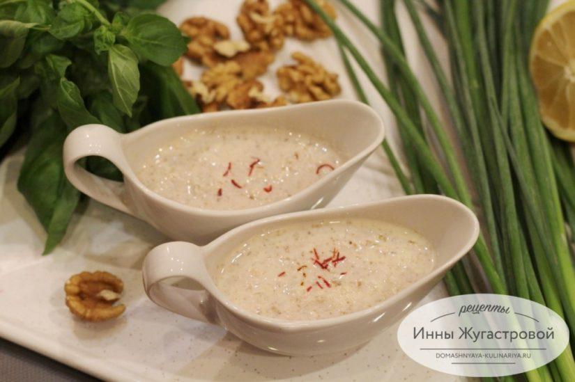 Соус баже, орехово-чесночный соус, приправа к грузинским блюдам