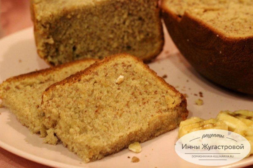 Американский банановый хлеб Banana Bread в духовке и в хлебопечке