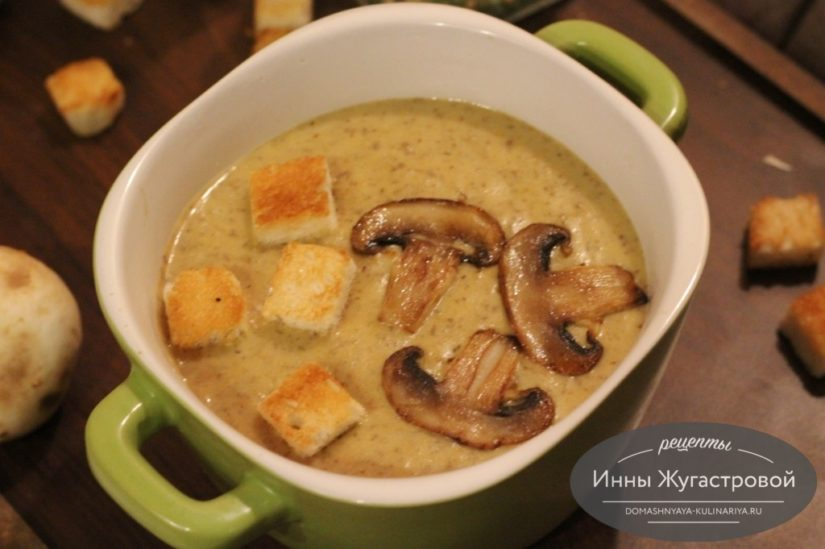 Нежный крем-суп из шампиньонов со сливками и мягким сыром