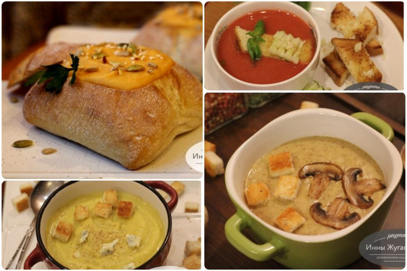 Крем-супы, супы-пюре. Подборка рецептов домашних протертых супов