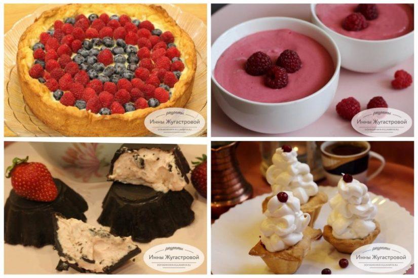 Ягодный сезон. Десерты и выпечка с ягодами, подборка простых рецептов