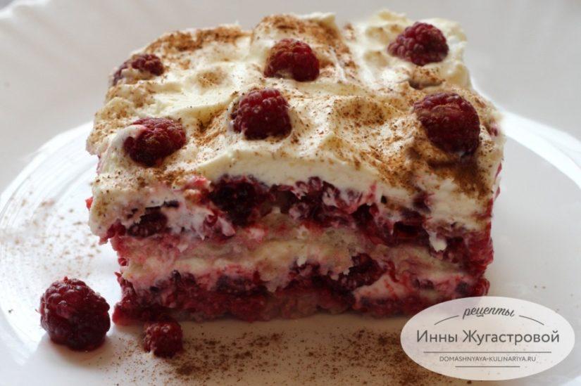 Тирамису с малиной, торт десерт без выпечки с бисквитным печеньем Ленинградским