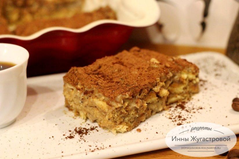 Торт без выпечки Кофейное Настроение из печенья Юбилейного с заварным кремом