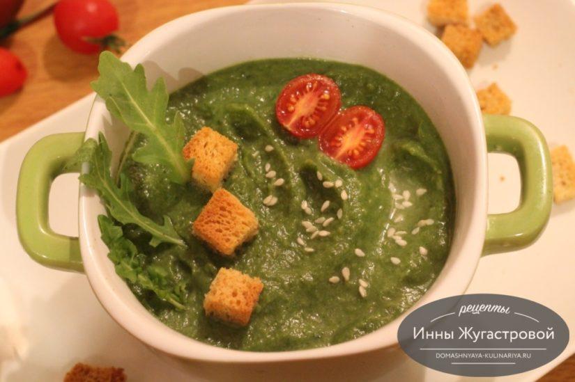 Веганский суп-пюре из брокколи со шпинатом и кабачками, диетический и вкусный
