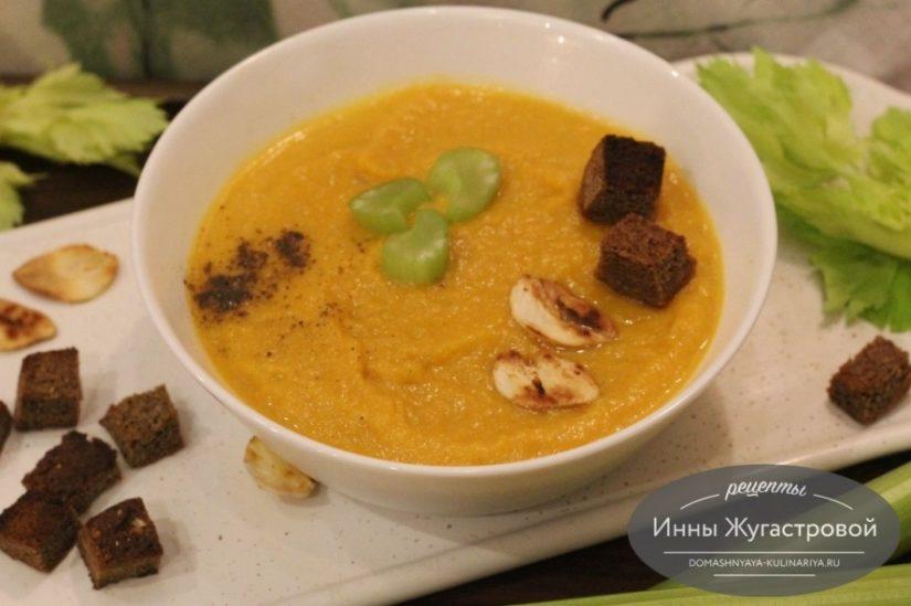 Тыквенный суп-пюре с сельдереем и имбирем, постный, веганский, диетический