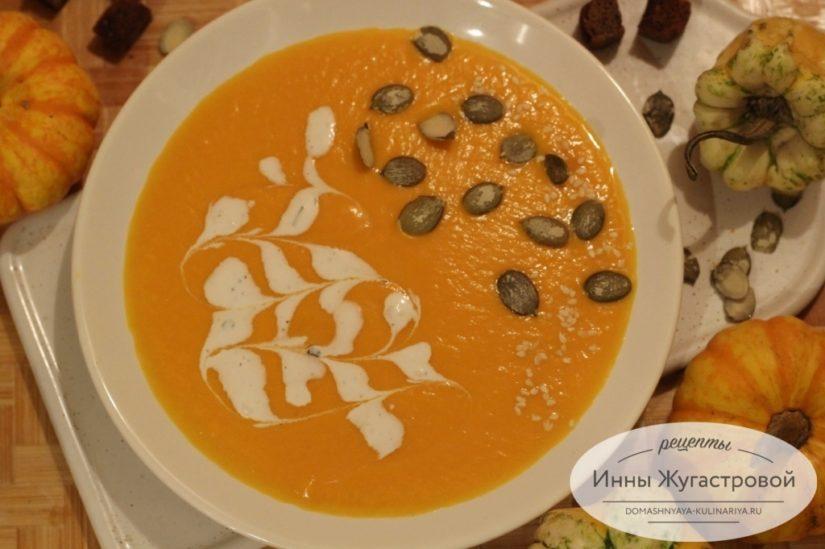 Тыквенный крем-суп с морковью, сливками и мягким сыром, нежный и красивый
