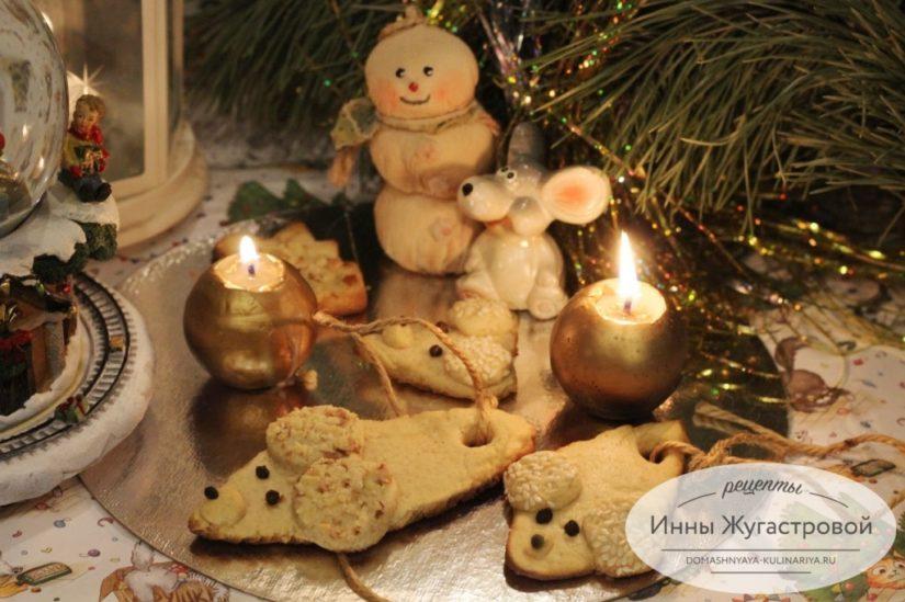 Имбирное песочное печенье Мышки на новогодний стол