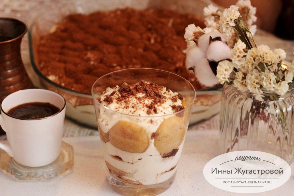 Торт-десерт Тирамису