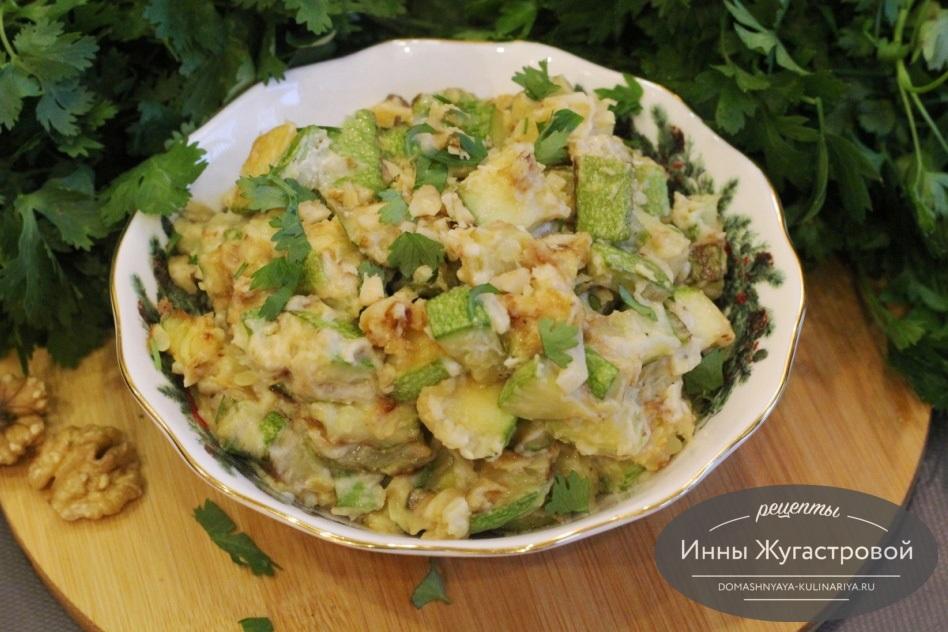Теплый салат из кабачкой