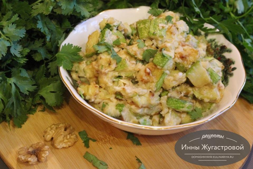 Теплый салат из кабачков