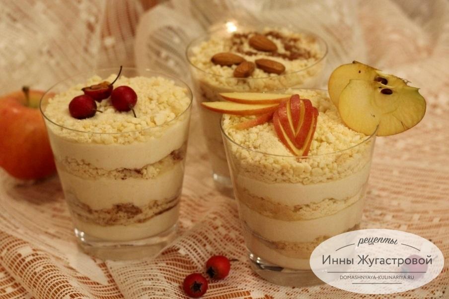 Яблочный десерт без выпечки