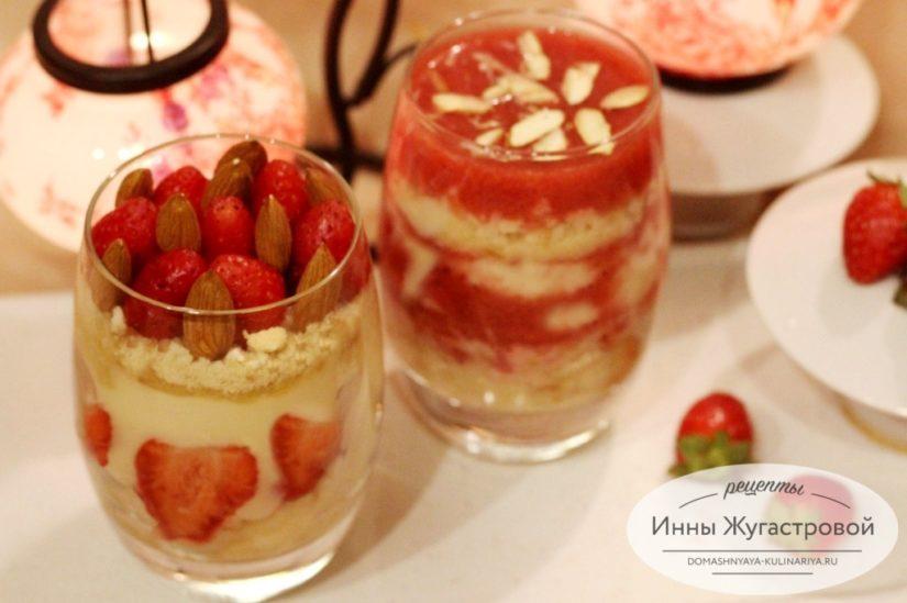 Клубничный трайфл. Бисквитный десерт с заварным кремом в стаканах