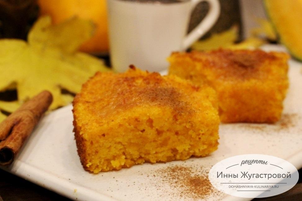 Тыквенно-апельсиновый кекс на манке