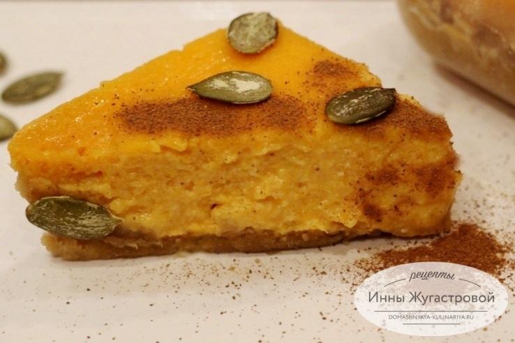 Тыквенный чизкейк в микроволновке из песочного печенья и сливочного сыра