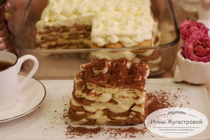и итальянский десерт Тирамису