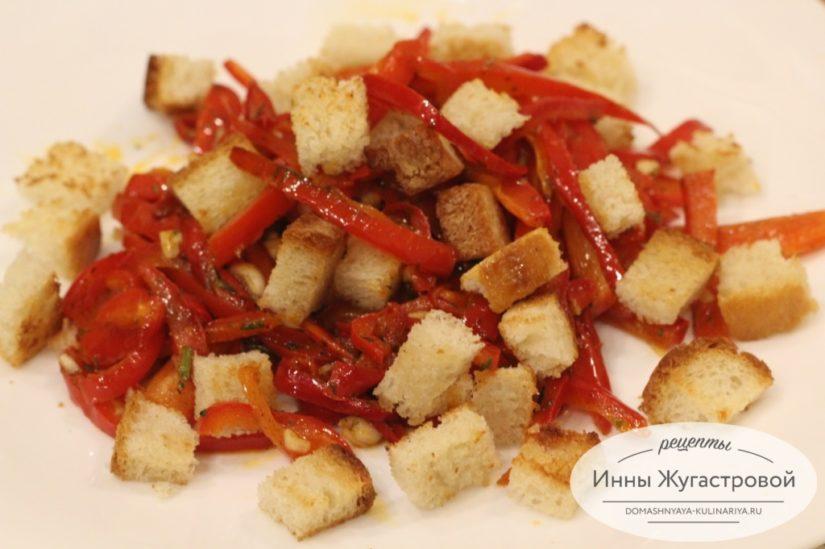 Теплый салат из обжаренного сладкого перца, сухариков и специй