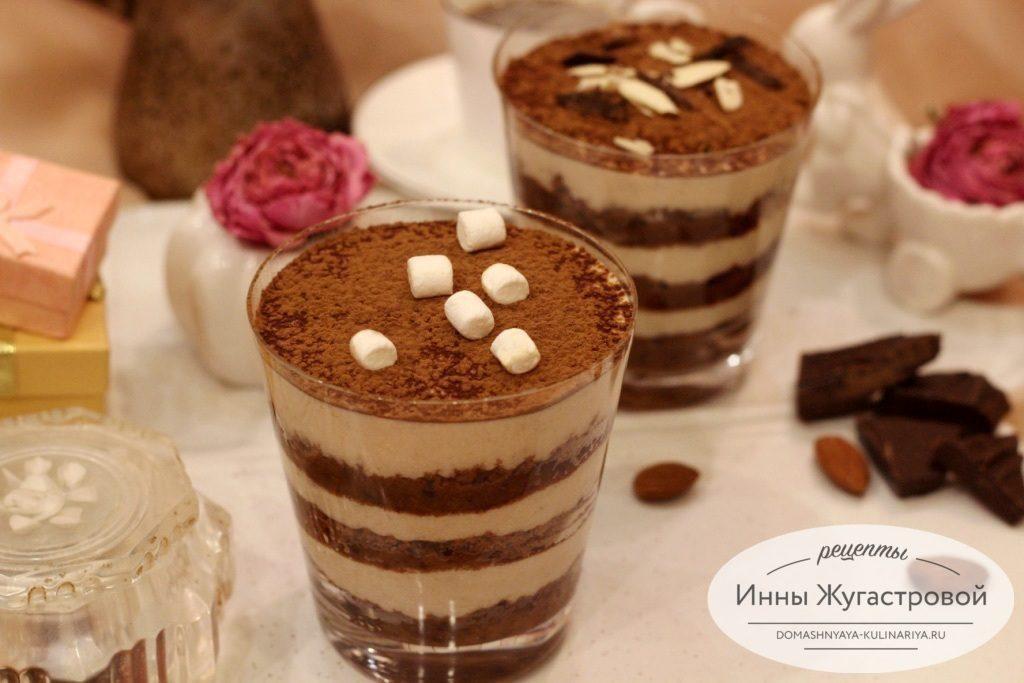 Шоколадный трайфл, десерт-пятиминутка