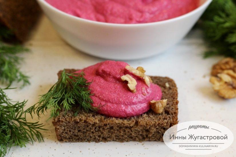 Свекольный творожный острый салат, крем-чиз, быстрая холодная закуска