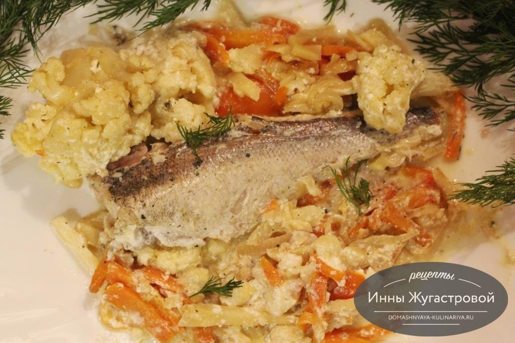 Рыба с овощами в сметане в мультиварке