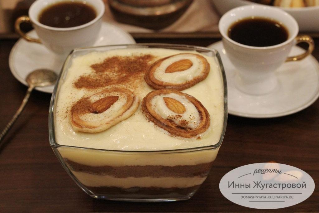 Трайфл из шоколадного печенья с кремом пломбир
