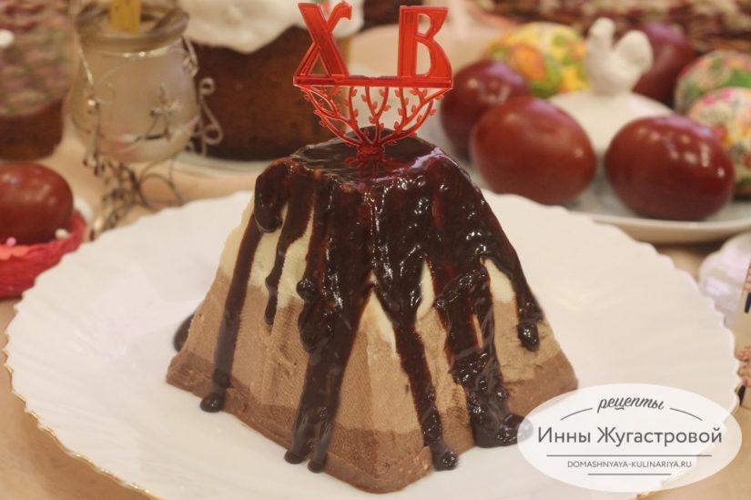Шоколадная творожная Пасха Три шоколада с шоколадной глазурью без яиц