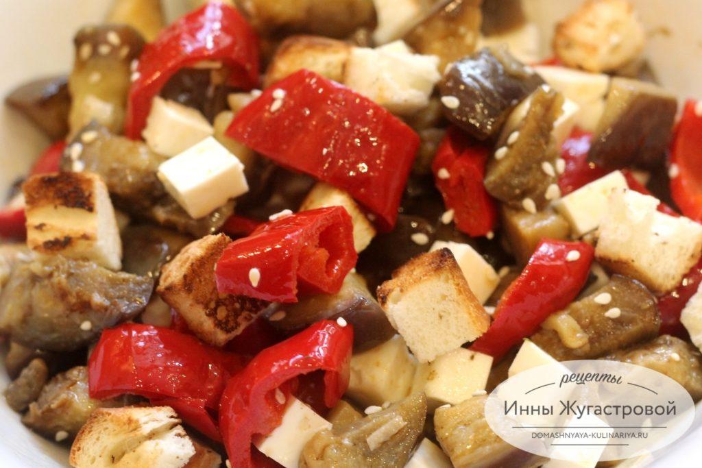 Салат из обжаренных овощей, брынзы с сухариками и кунжутом