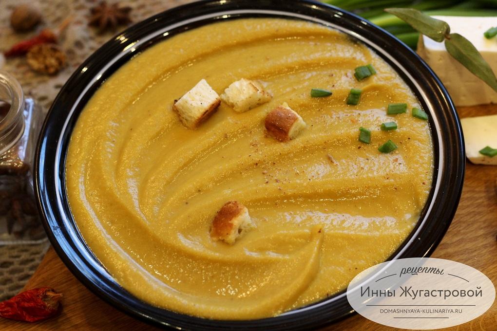 Морковно-баклажанный веганксий крем-суп