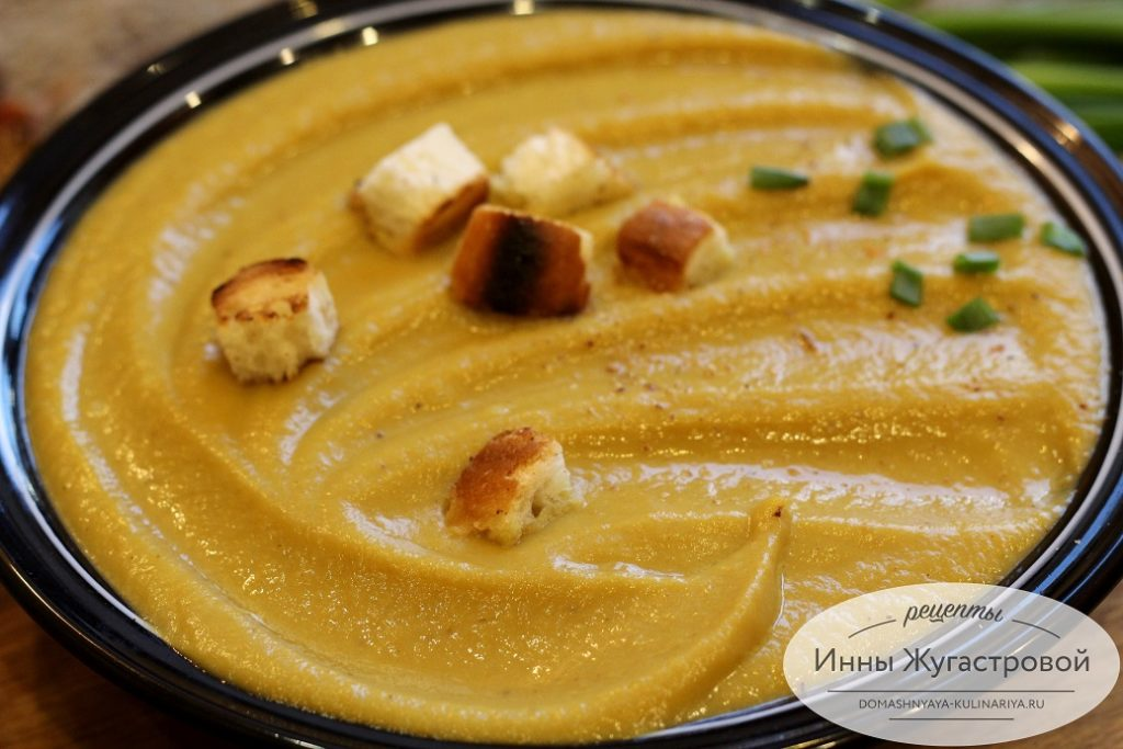 Морковный крем-суп с баклажаном и кокосовым молоком