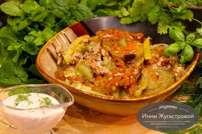 Мусаха кавказская (соус из баклажанов и помидоров с мясным фаршем) в мультиварке