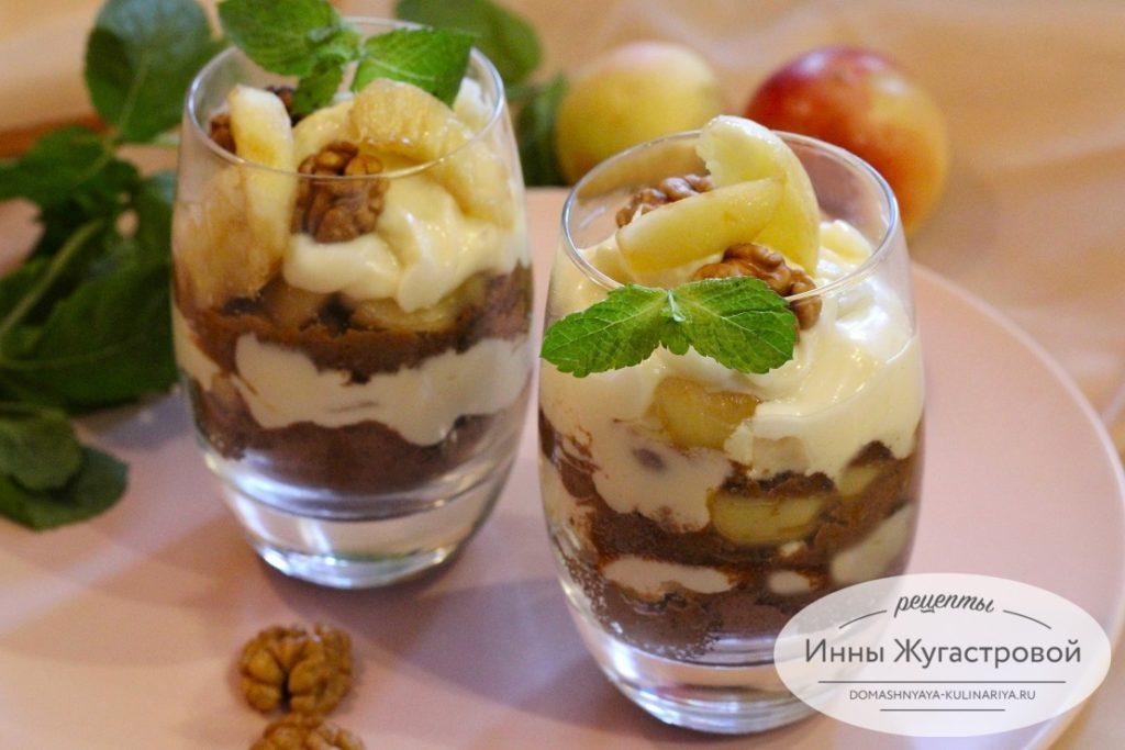 Десерт-пятиминутка с нектаринами