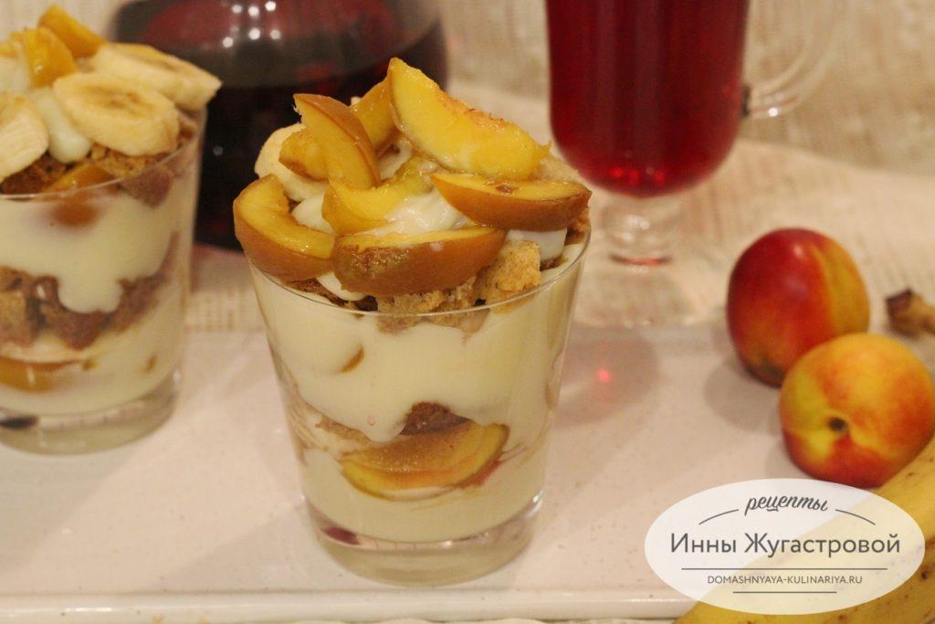 Трайфл из медового коржа, заварного крема и фруктов