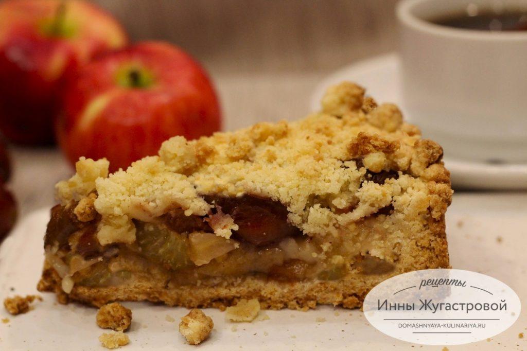 Насыпной песочный пирог со сливами и яблоками