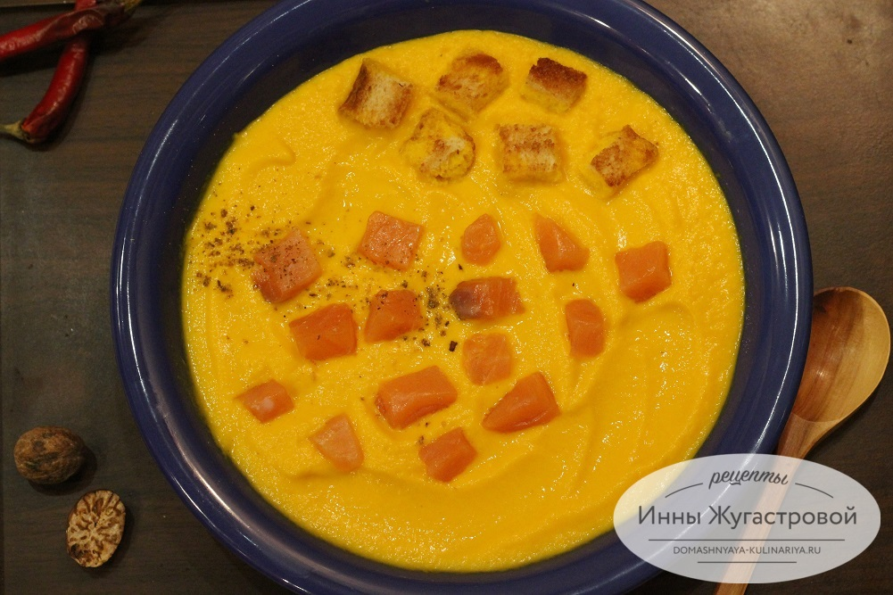 Крем-суп из моркови и лука с семгой