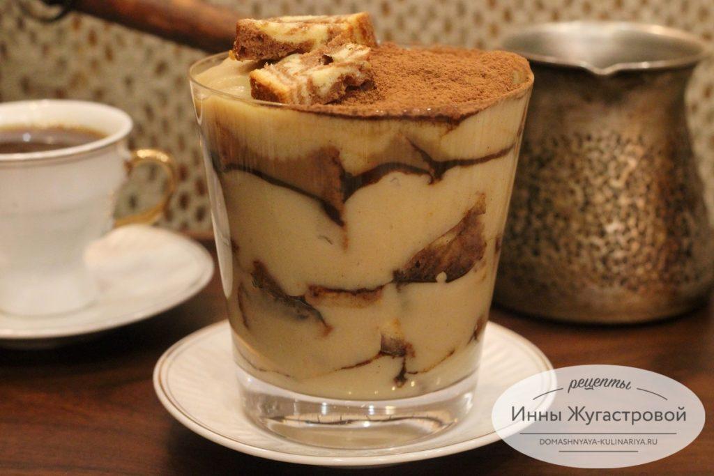 Кофейный трайфл, десерт без выпечки