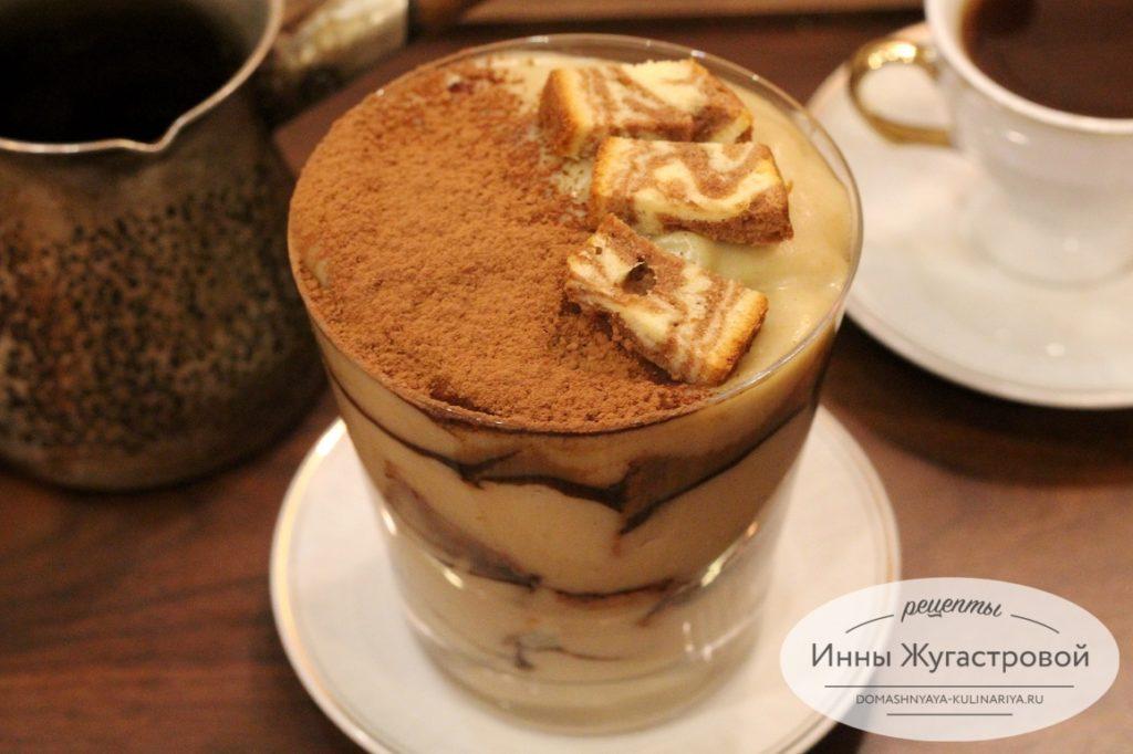 Кофейный трайфл с заварным кремом