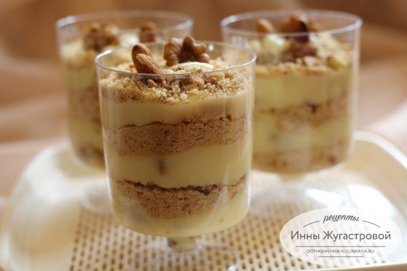 Ореховый трайфл с заварным кремом, слоеный десерт без выпечки