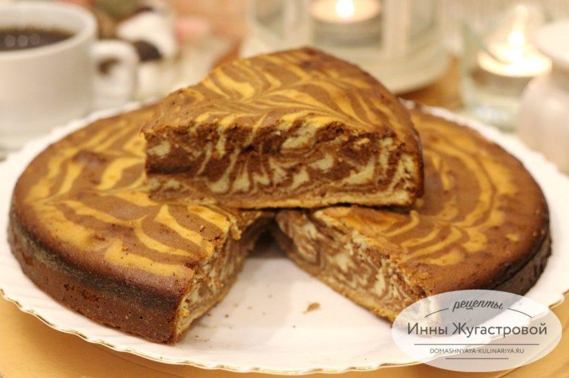 Зебра на сгущенке, вкусный красивый пирог по простому и быстрому рецепту